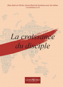 la-croissance-du-disciple
